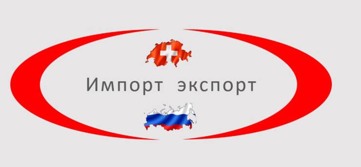 import-export-1240x500-2.jpg