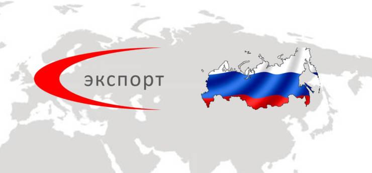 ru-export-1240x500-1.jpg