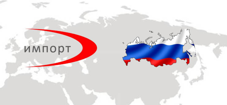 ru-import-1240-x500.jpg