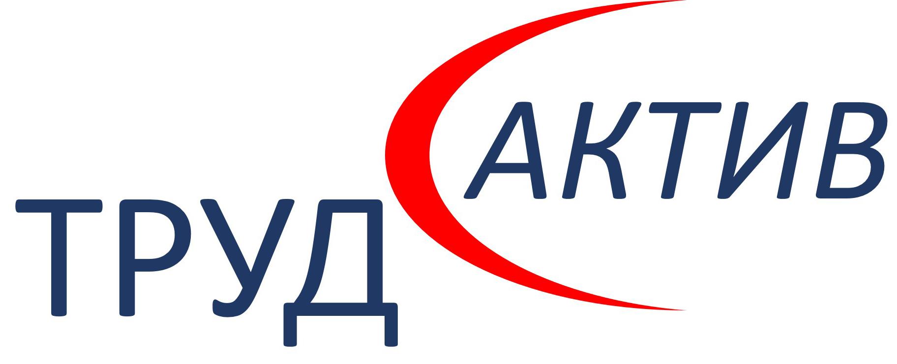 trudaktiv-Logo-JPGJPGMASTER